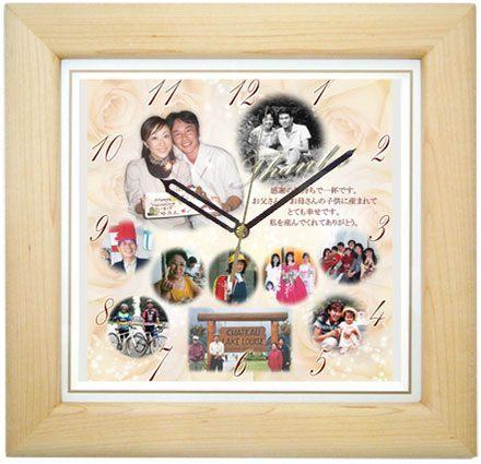 【単品時計】基本サイズ・メイプル木枠時計<結婚式両親の